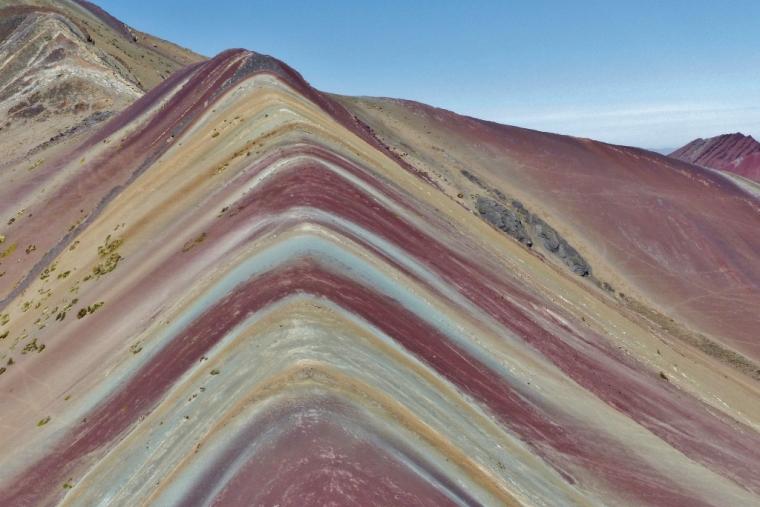 Montagne Vinicunca Pérou