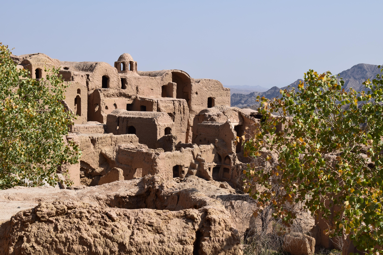 Vue Kharanaq Iran