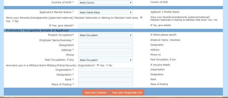 capture visa inde en ligne